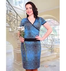 платье CHARUTTI Повседневное платье Леди успех в синем