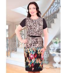 платье CHARUTTI Повседневное платье Вернисаж с ремешком
