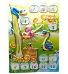 Календарь Змея 2013 Календарь Змея 2013