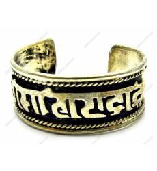 кольцо Gifts Кольцо с мантрой