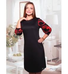 платье CHARUTTI Повседневное платье Миа