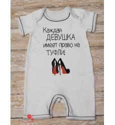 Песочник Olga Skazkina для девочки, цвет молочный 29492544