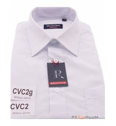 рубашка Brostem Однотонная рубашка с длинным рукавом Сорочка белая