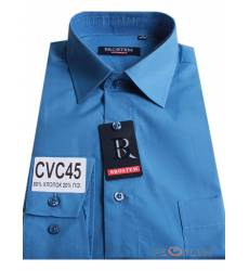 рубашка Brostem Однотонная рубашка с длинным рукавом Сорочка синяя