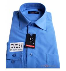 рубашка Brostem Однотонная рубашка с длинным рукавом Сорочка светл