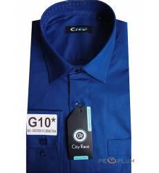 рубашка Cityrace Однотонная рубашка с длинным рукавом Сорочка темно