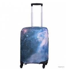 Travel Accessories Kosmos S Travel Accessories Kosmos S