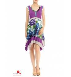 миди-платье Ювита 34764433