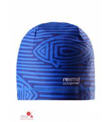 Шапка для бассейна и пляжа Reima для мальчика, цвет голубой 37529435
