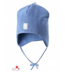 Шапка Reima для мальчика, цвет голубой 38067663