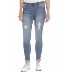 джинсы April jeans Джинсы зауженные