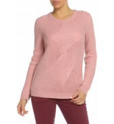 пуловер Ichi Пуловер с округлым вырезом