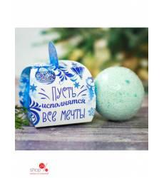 Бурлящий шар в подарочной упаковке Пусть исполнятся все мечты, лайм Joy 41962348