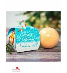 Бурлящий шар в подарочной упаковке Теплых и уюта в Новом Году!, апельсин Joy 41962349