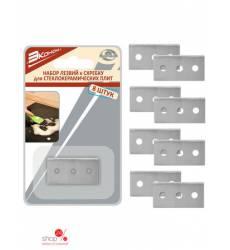 Набор лезвий к Скребку для стеклокерамических плит, 8 шт Мультидом 42070834