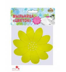 Мыльница Мультидом, цвет желтый 42070986