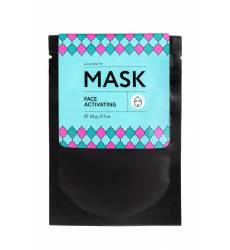 Активизирующая маска для лица (альгинатная), 20 g Активизирующая маска для лица (альгинатная), 20 g