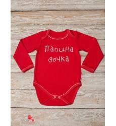 Боди Olga Skazkina для девочки, цвет красный 42207057
