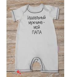 Песочник Olga Skazkina для девочки, цвет молочный 42207058