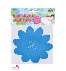 Мыльница Мультидом, цвет голубой 42714900