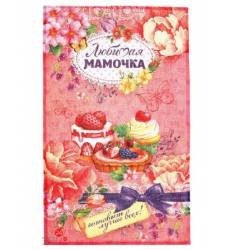 Полотенце кухонное Доляна Любимая мамочка, 35х62±2 см Доляна, цвет мультиколор 42905525