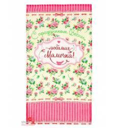 Полотенце вафельное Доляна Любимая мамочка, 34*64 см Доляна, цвет розовый 42905536