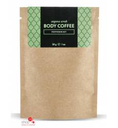 Аргановый кофейный скраб мята, 30 г Huilargan 42958684