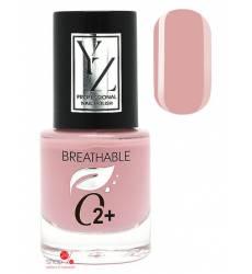 Лак для ногтей, тон 6201, 7 мл YZ (Иллозур), цвет розовый пудровый 43019282