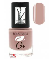 Лак для ногтей, тон 6203, 7 мл YZ (Иллозур), цвет бежево-розовый 43019284