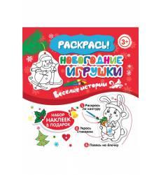 Новогодние игрушки ФЕНИКС Новогодние игрушки